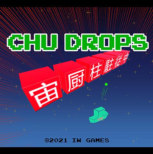 Chu Drops