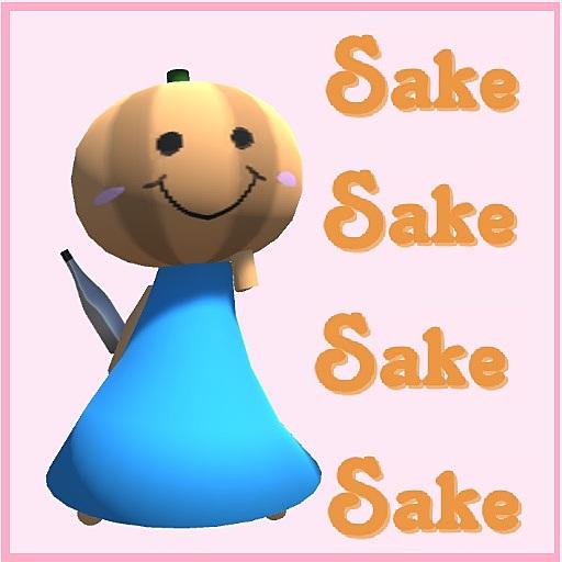 Days of Sake and Pumpkins