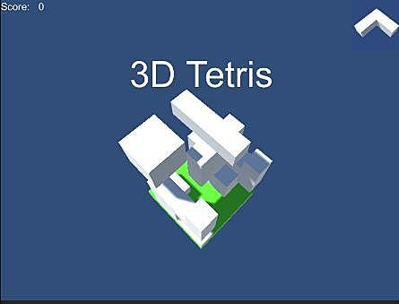 宙より降り注ぐ3Dテトリス