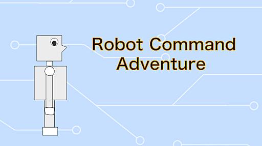 RobotCommandAction