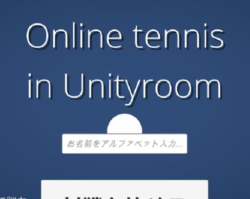 Online-Tennis