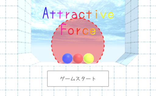 AttractiveForce