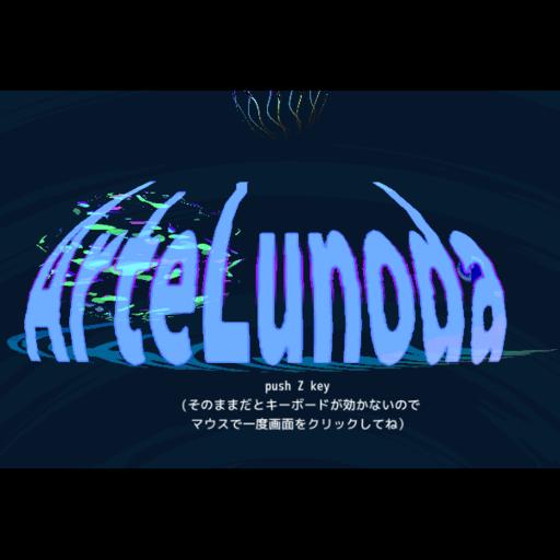 ArteLunoda