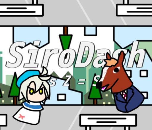 SiroDash
