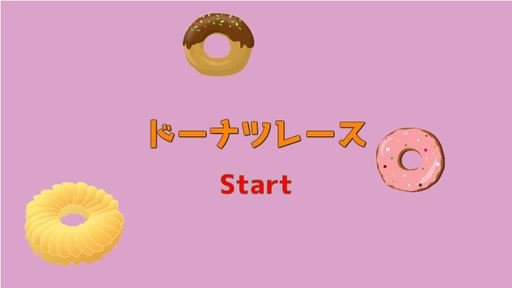 DonutsRace