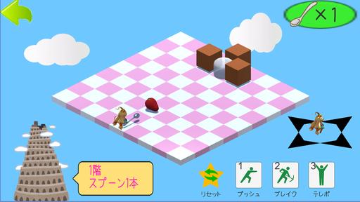 Unityちゃんとイチゴの塔(3Dパズルゲーム)