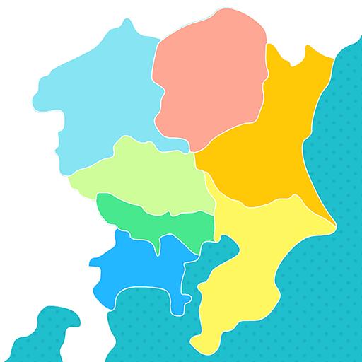都道府県の位置を覚えよう
