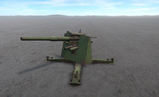 【砲撃可能】8.8cm flak viewer【砲撃音注意】