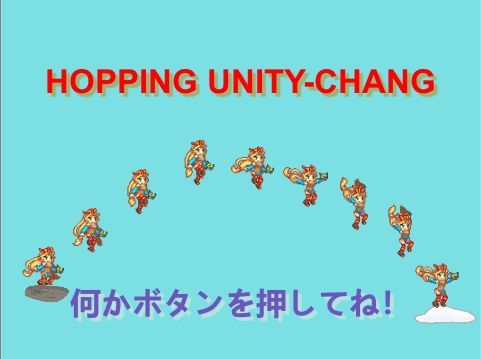 HOPPING UNITY-CHANG