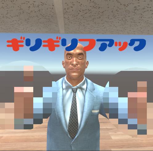 ギリギリ不悪口(ふあっく)!