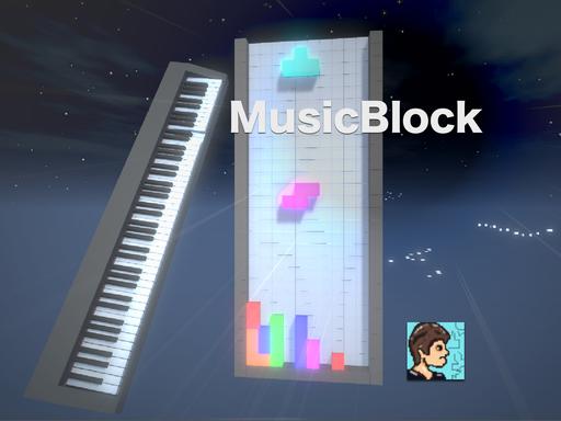MusicBlock