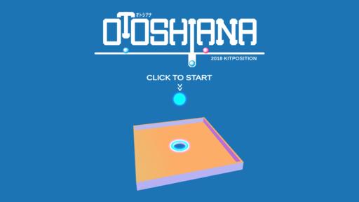 OTOSHIANA~オトシアナ~