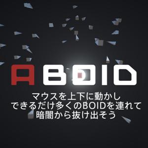 ABOID
