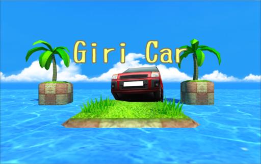 Giri Car is Finish