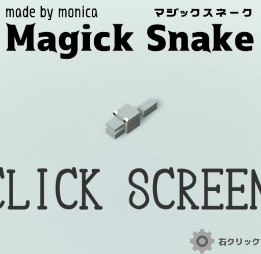 magick_snake