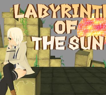 太陽の迷宮 ~バーチャルYoutuberを太陽にぶつけると蒸発する~
