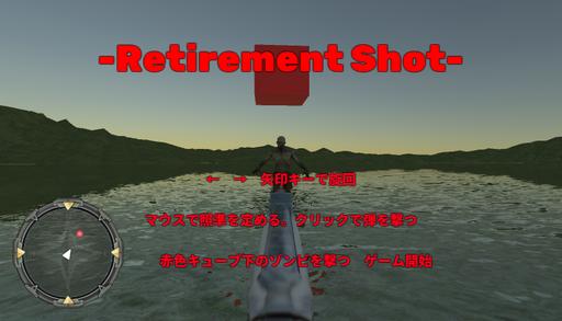 Retirement Shot