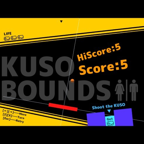 KUSO BOUNDS