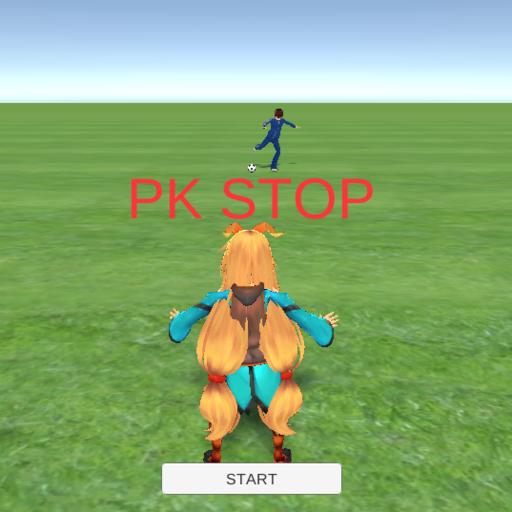 PK STOP