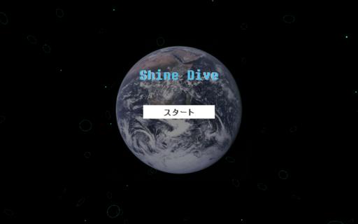 Shine Dive