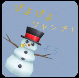 ぴよぴよジャンプ!
