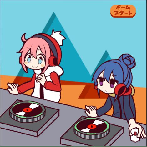 DJゆるキャン△