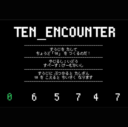TEN_ENCOUNTER