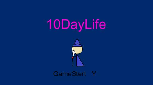 10DayLife