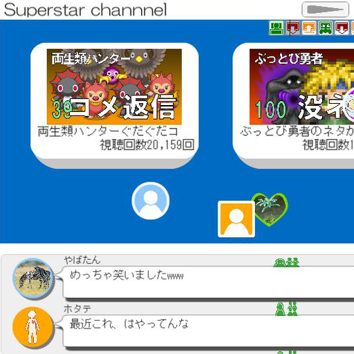 あなたとわたしのゲーム実況(仮)Ver0.82