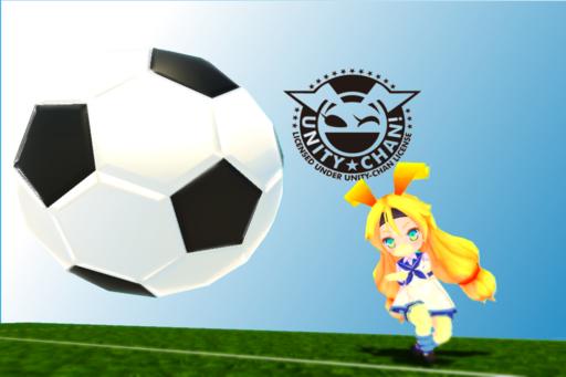 サッカーゲーム with Unity-chan!