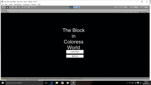 The block in coloress world