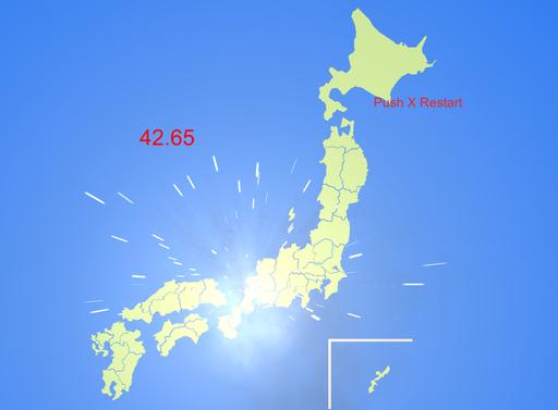 富山でGO