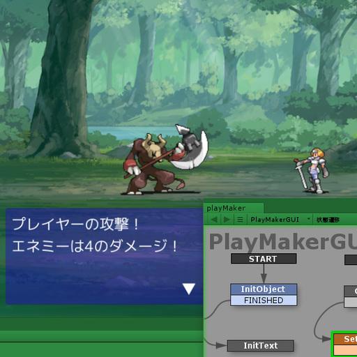 PlayMakerサンプル用RPGバトル
