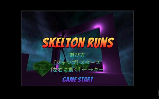 SkeltonRuns