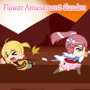 Flower_Amusement_Garden