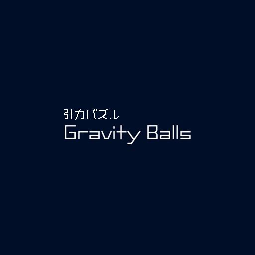 Gravity Balls