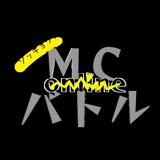 MCバトル online