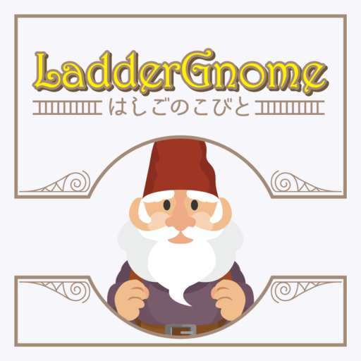 Ladder Gnome