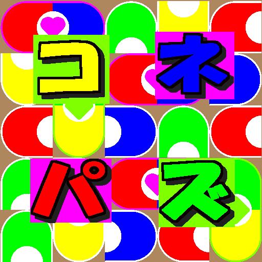 Connect Puzzle