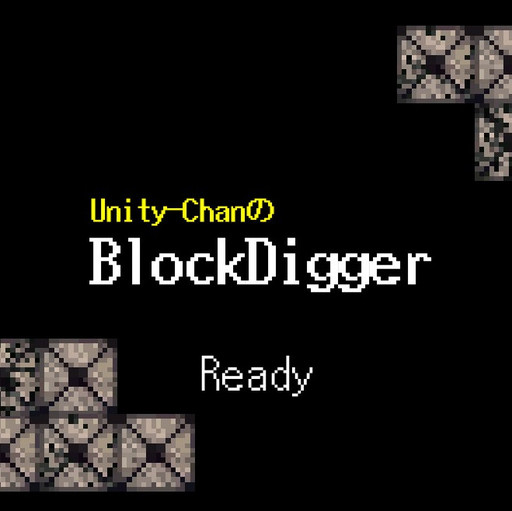 Unity-ChanのBlockDigger