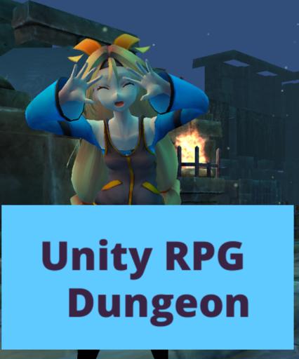 RPGゲームになりたかった何か