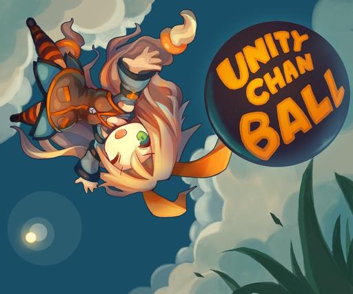 UNITY CHAN BALL