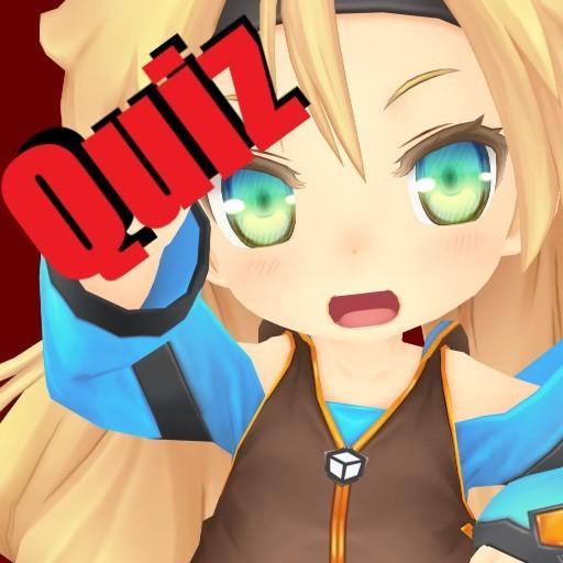 Unityちゃんとクイズしようよ!