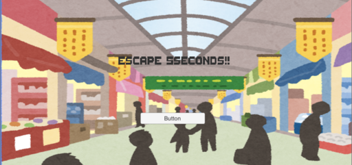 Escepe 5 seconds!!