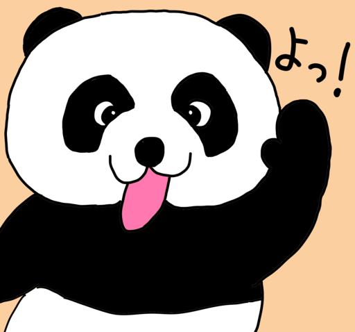 ささくれパンダ