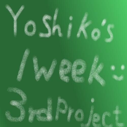 【俺式1week 第3弾】シューティングオンラインの成れの果て