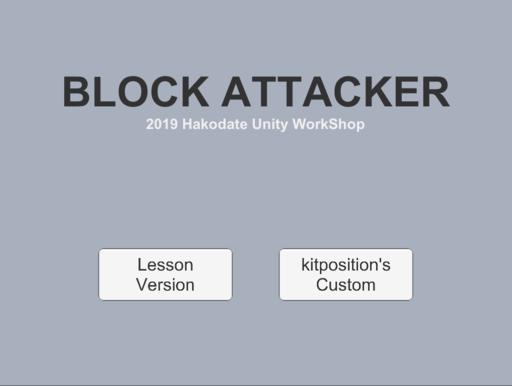 BlockAttacker