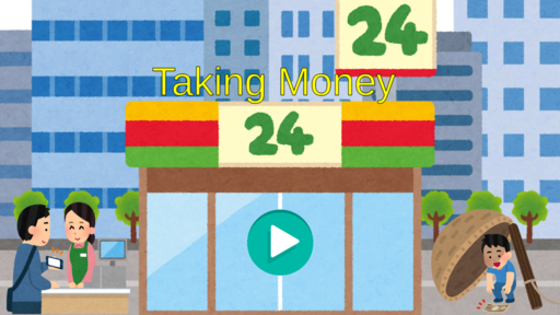 Taking Money