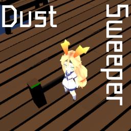 DustSweeper