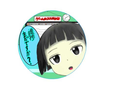 ばる(桐)
